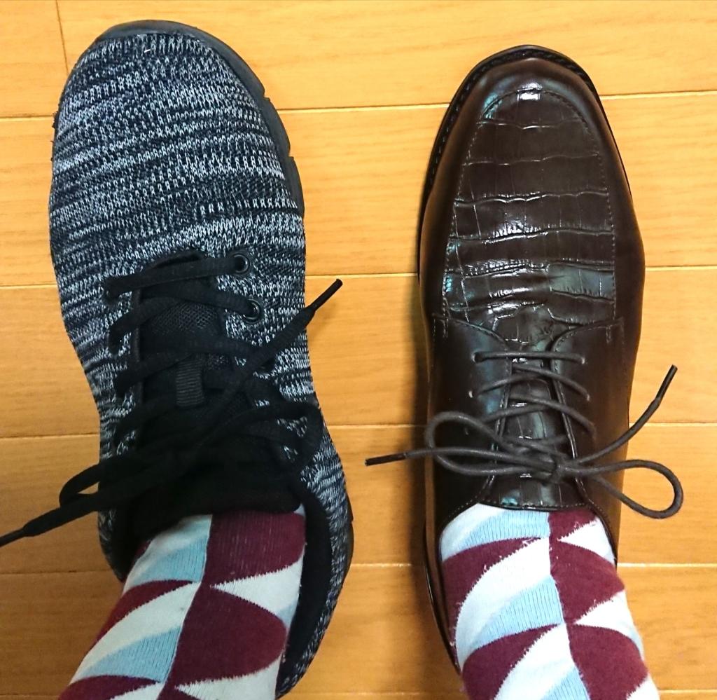 左は24.5cmワイズ3Eの靴、右は23.5cmワイズBの靴
